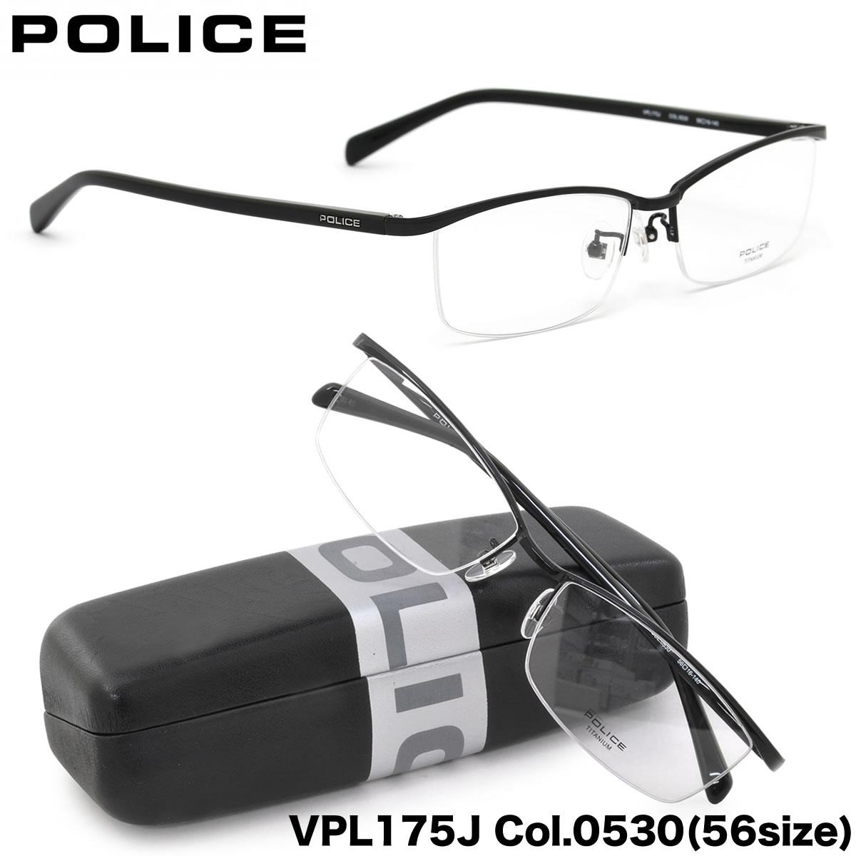 【10月30日からエントリーで全品ポイント20倍】【POLICE】ポリス メガネ フレーム VPL175J 0530 56サイズ スクエア ナイロール チタンポリス POLICE メンズ レディース