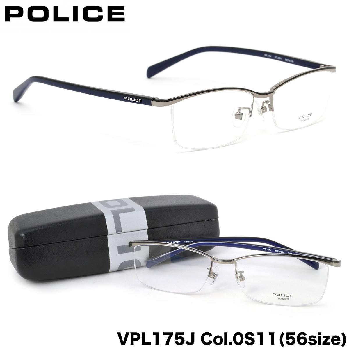 【10月30日からエントリーで全品ポイント20倍】【POLICE】ポリス メガネ フレーム VPL175J 0S11 56サイズ スクエア ナイロール チタン コンビネーションポリス POLICE メンズ レディース
