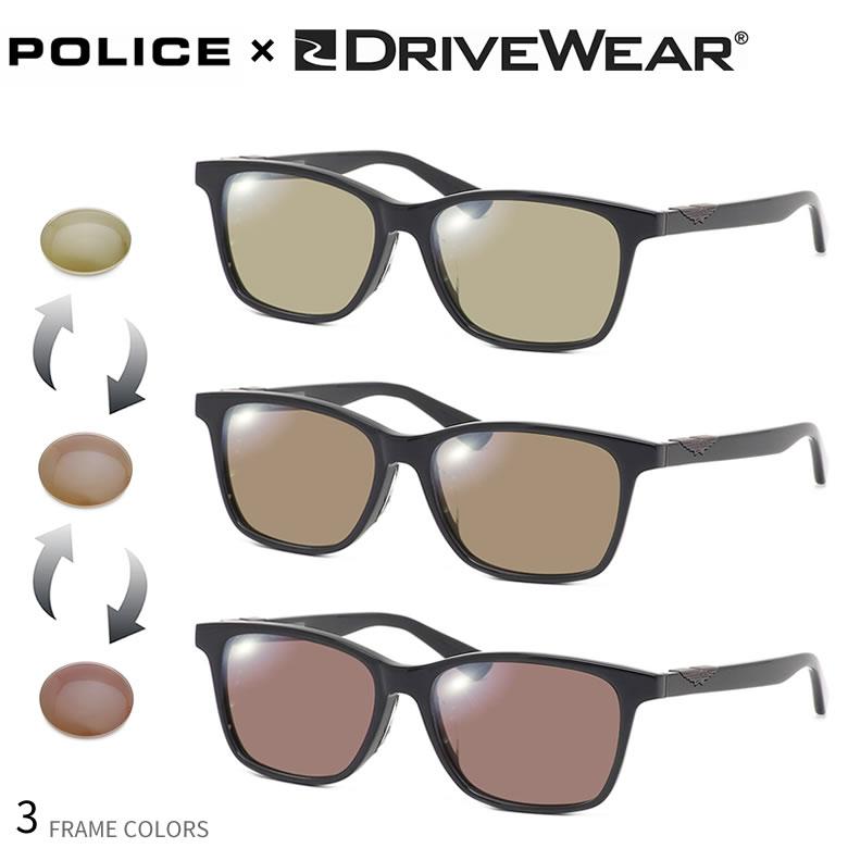 ポリス ドライブウェアセット 偏光 調光 サングラス 色が変わる まぶしさ 紫外線カット POLICE メガネフレーム VPLAqSpUMVGLz