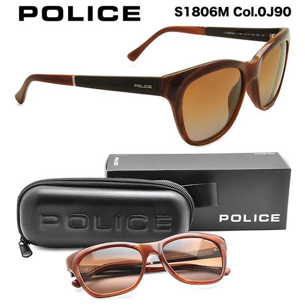 ポイント最大42倍!!お得なクーポンも !! 【POLICE】ポリス サングラス S1806M 0J90 54サイズ FREEDOM1 ポリス POLICE メンズ レディース