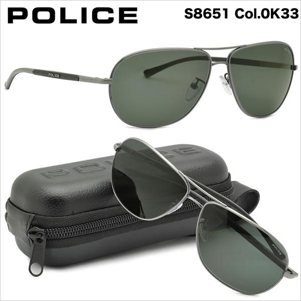 【10月30日からエントリーで全品ポイント20倍】【POLICE】ポリス サングラス S8651 0K33 61サイズ ポリス POLICE メンズ レディース