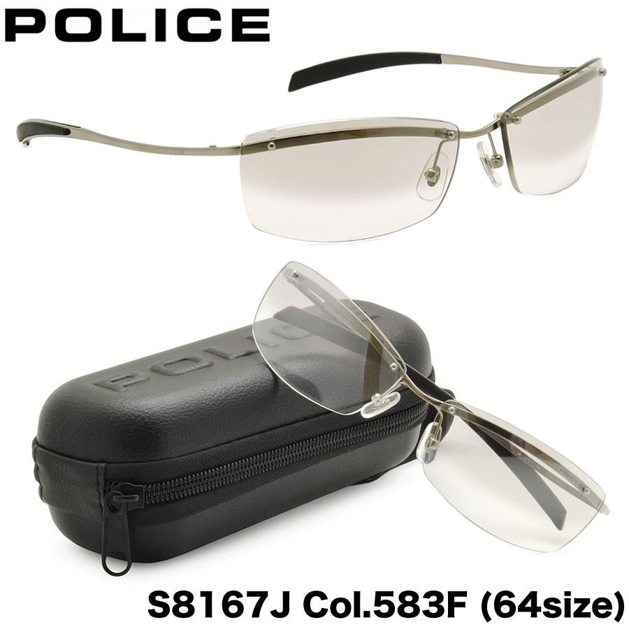 【10月30日からエントリーで全品ポイント20倍】【ポリス】 (POLICE) サングラスS8167J 583F 64サイズスクエア ミラー チタン POLICE メンズ レディース