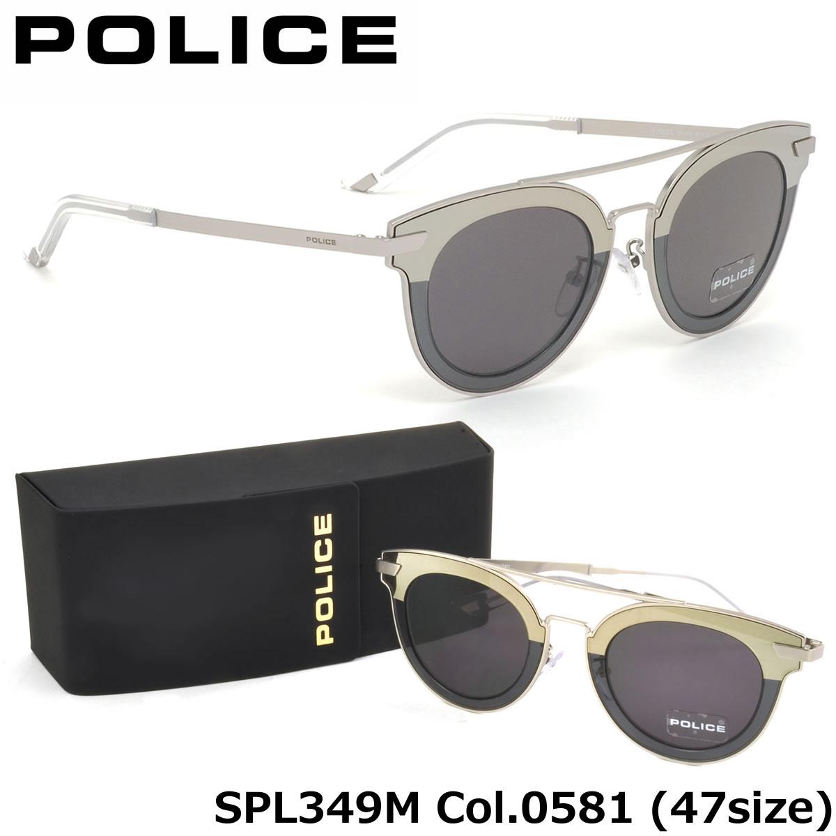 ポイント最大42倍!!お得なクーポンも !! 【ポリス】 (POLICE) サングラスSPL349M 0581 47サイズHALO2 3段階構成 ボストンPOLICE メンズ レディース ハーフカラー