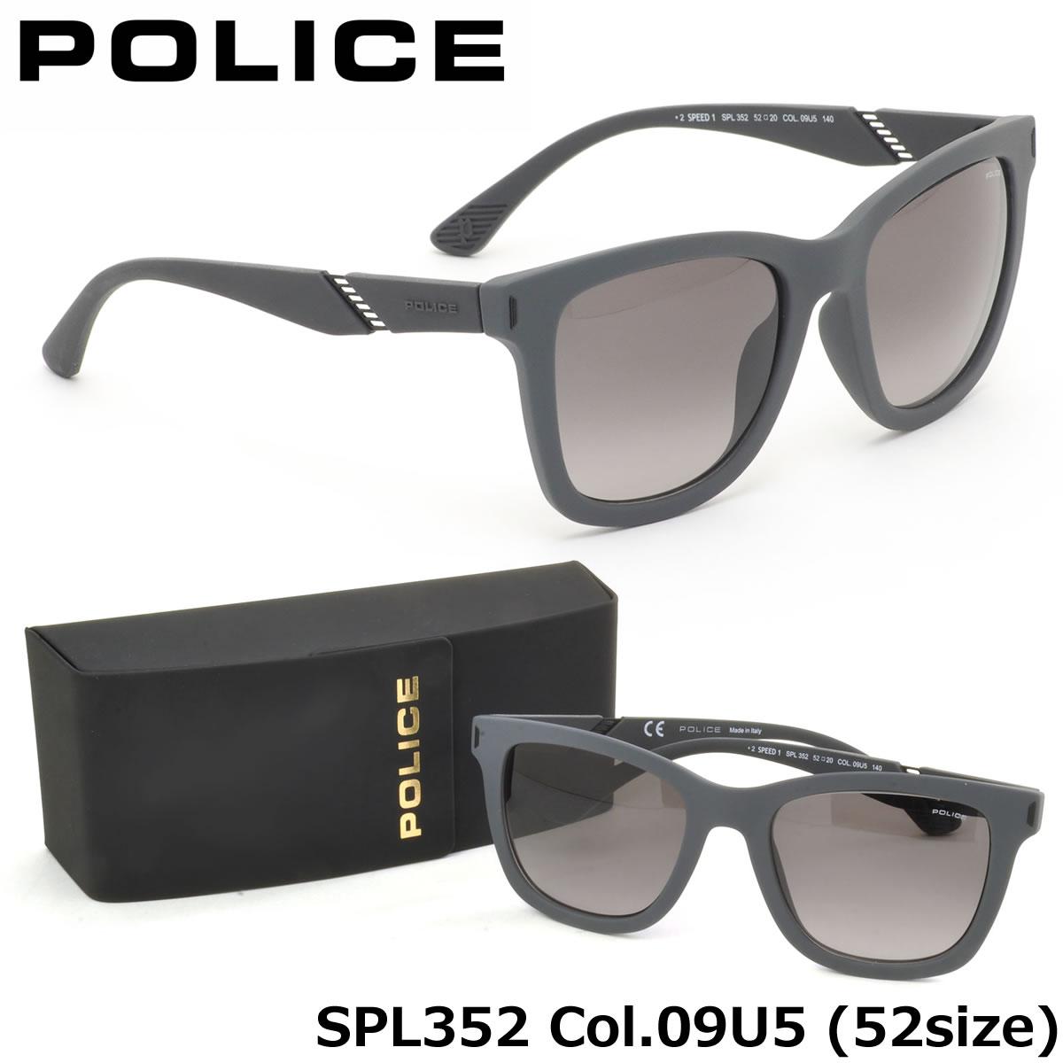ポイント最大33倍 【ポリス】 (POLICE) サングラスSPL352 09U5 52サイズSPEED1 スクエアPOLICE メンズ レディース