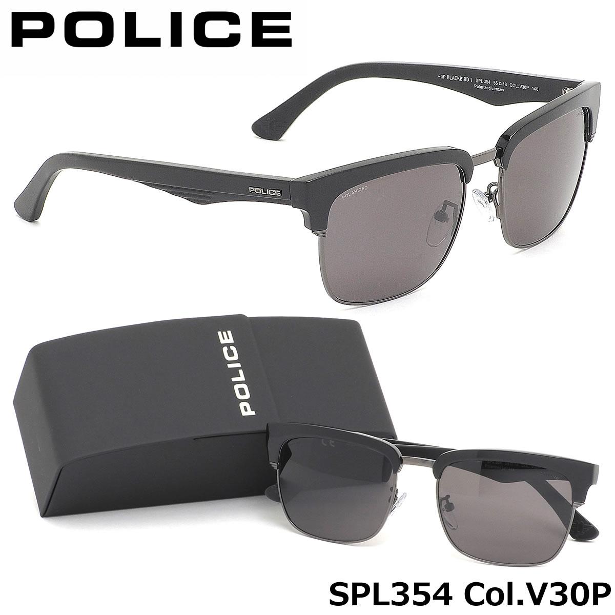 ポイント最大42倍!!お得なクーポンも !! 【ポリス】 (POLICE) サングラスSPL354 V30P 55サイズBLACKBIRD1 ブロー スクエア コンビネーション 偏光レンズPOLICE メンズ レディース
