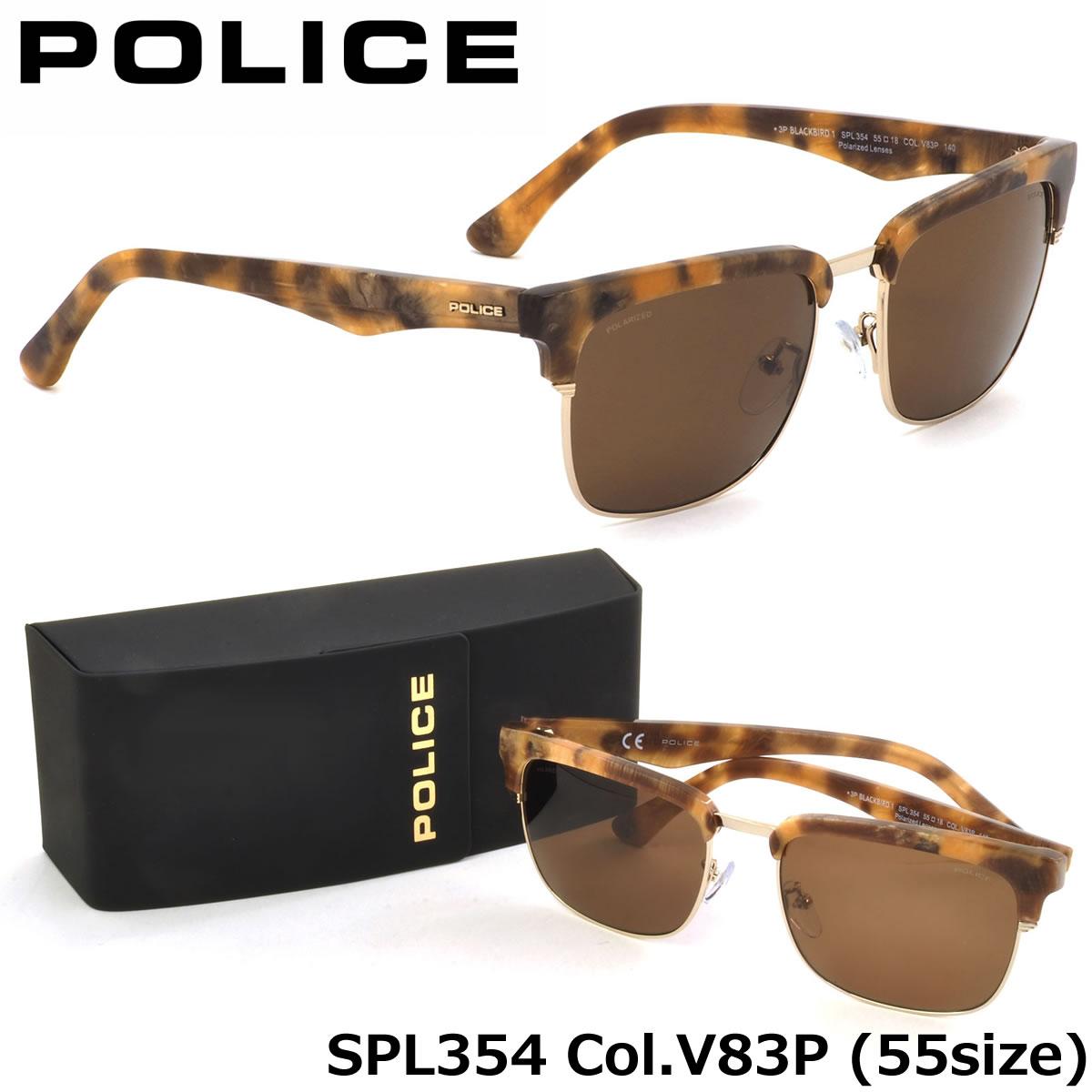 【10月30日からエントリーで全品ポイント20倍】【ポリス】 (POLICE) サングラスSPL354 V83P 55サイズBLACKBIRD1 ブロー スクエア 偏光レンズ 偏光サングラスPOLICE メンズ レディース