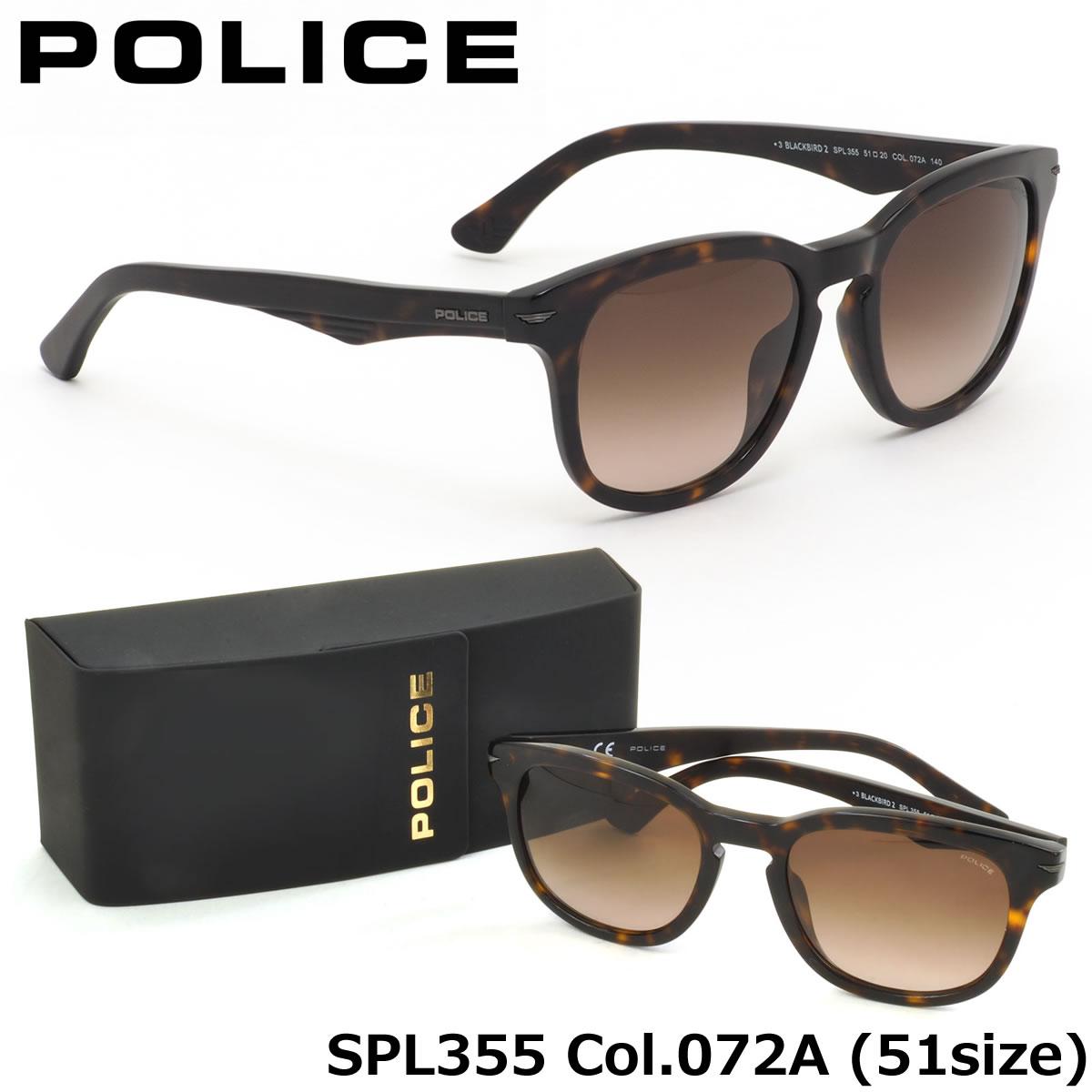 ポイント最大42倍!!お得なクーポンも !! 【ポリス】 (POLICE) サングラスSPL355 072A 51サイズBLACKBIRD2 ボストン ウェリントン ボスリントンPOLICE メンズ レディース