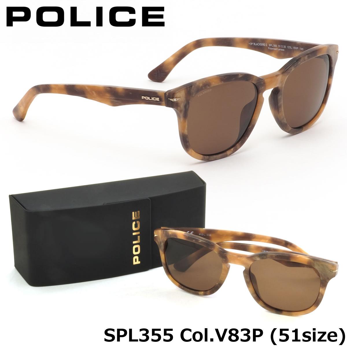 ポイント最大42倍!!お得なクーポンも !! 【ポリス】 (POLICE) サングラスSPL355 V83P 51サイズBLACKBIRD2 ボストン ウェリントン ボスリントン 偏光レンズ 偏光サングラスPOLICE メンズ レディース