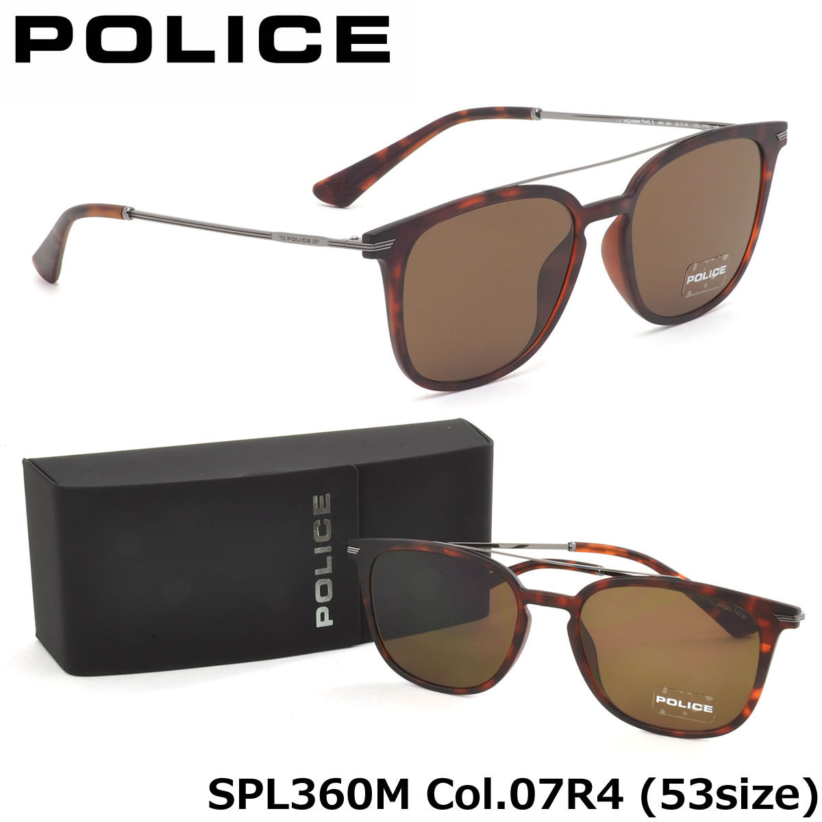 ポイント最大33倍 【ポリス】 (POLICE) サングラスSPL360M 07R4 53サイズHIGHWAYTWO2 フラットレンズ ツーブリッジ キーホールPOLICE メンズ レディース