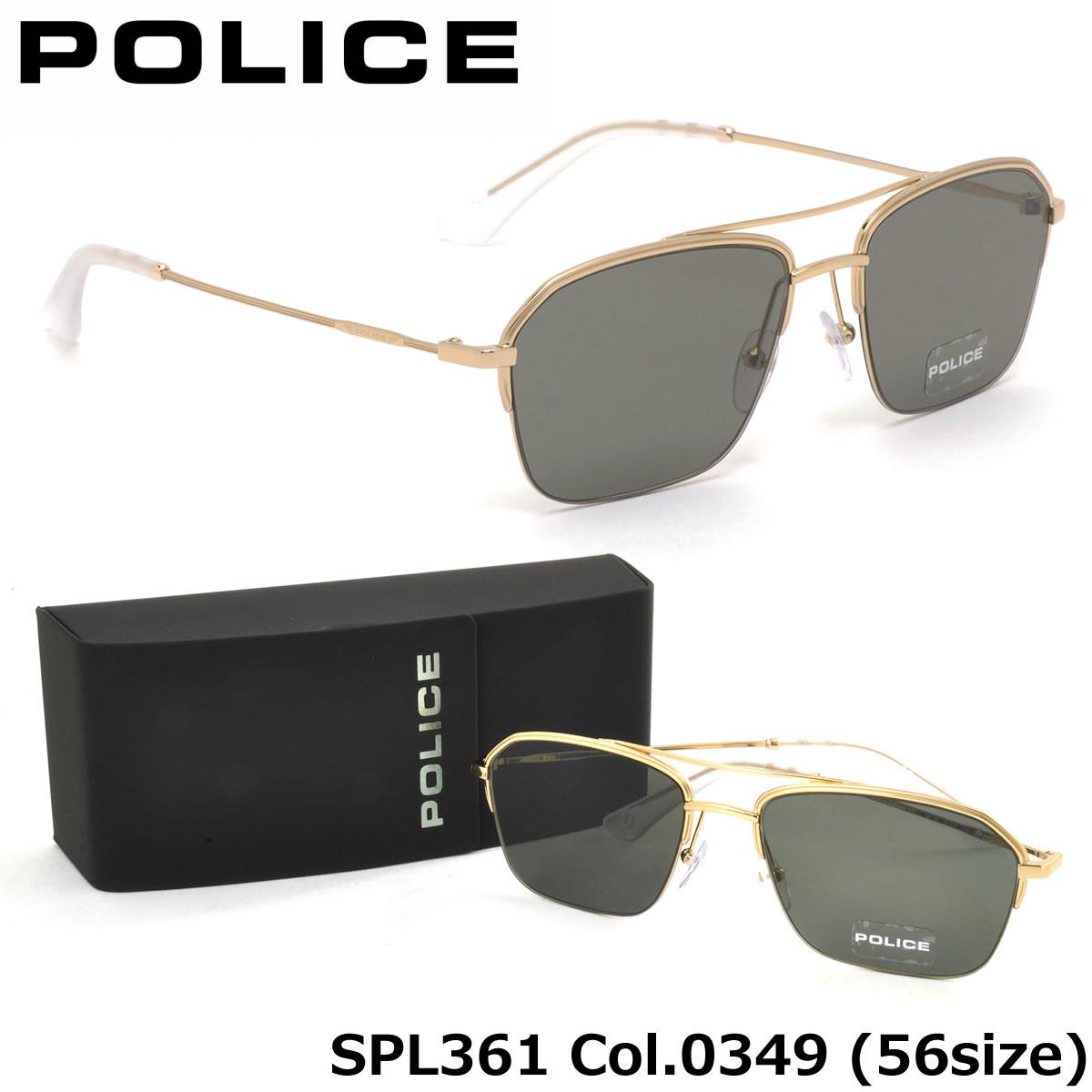 ほぼ全品ポイント15倍~20倍+15倍+2倍 【ポリス】 (POLICE) サングラスSPL361 0349 56サイズHIGHWAYZERO1 フラットレンズ ツーブリッジPOLICE メンズ レディース