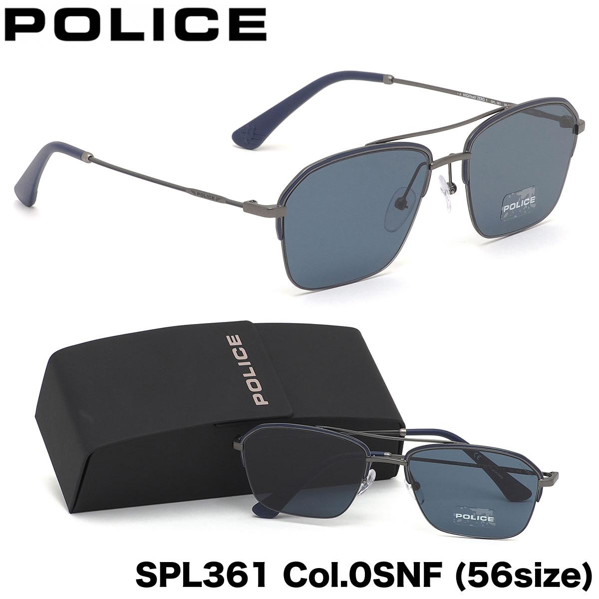 【10月30日からエントリーで全品ポイント20倍】ポリス POLICE サングラスSPL361 0SNF 56サイズHIGHWAYZERO1 フラットレンズ トレンド ツーブリッジポリス POLICE メンズ レディース