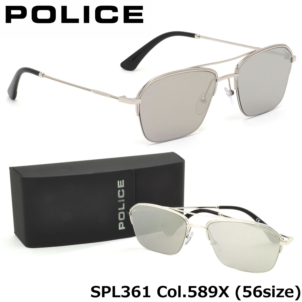 ほぼ全品ポイント15倍~最大34倍+2倍! 【ポリス】 (POLICE) サングラスSPL361 589X 56サイズHIGHWAYZERO1 フラットレンズ ツーブリッジPOLICE メンズ レディース