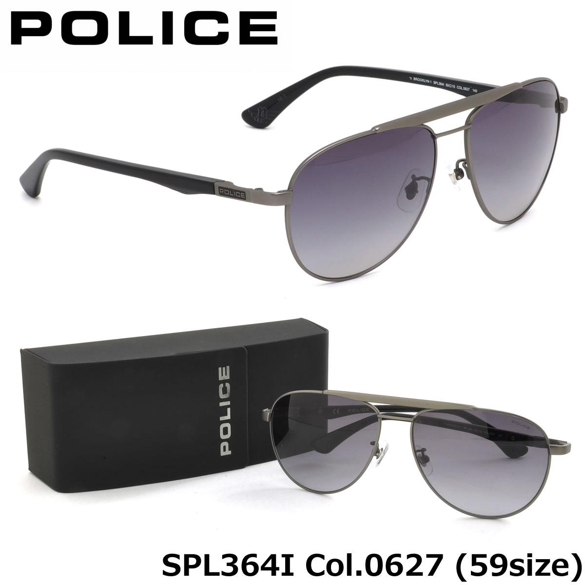 ほぼ全品ポイント15倍~20倍+15倍+2倍 【ポリス】 (POLICE) サングラスSPL364I 0627 59サイズツーブリッジ POLICE メンズ レディース