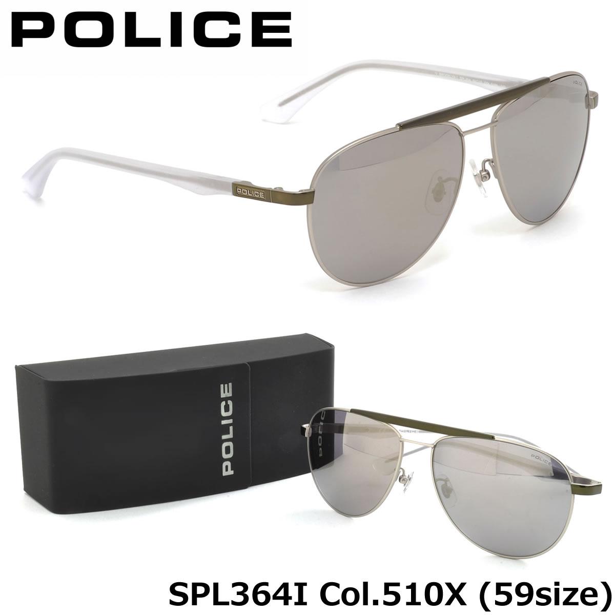 【10月30日からエントリーで全品ポイント20倍】【ポリス】 (POLICE) サングラスSPL364I 510X 59サイズツーブリッジ ミラーPOLICE メンズ レディース