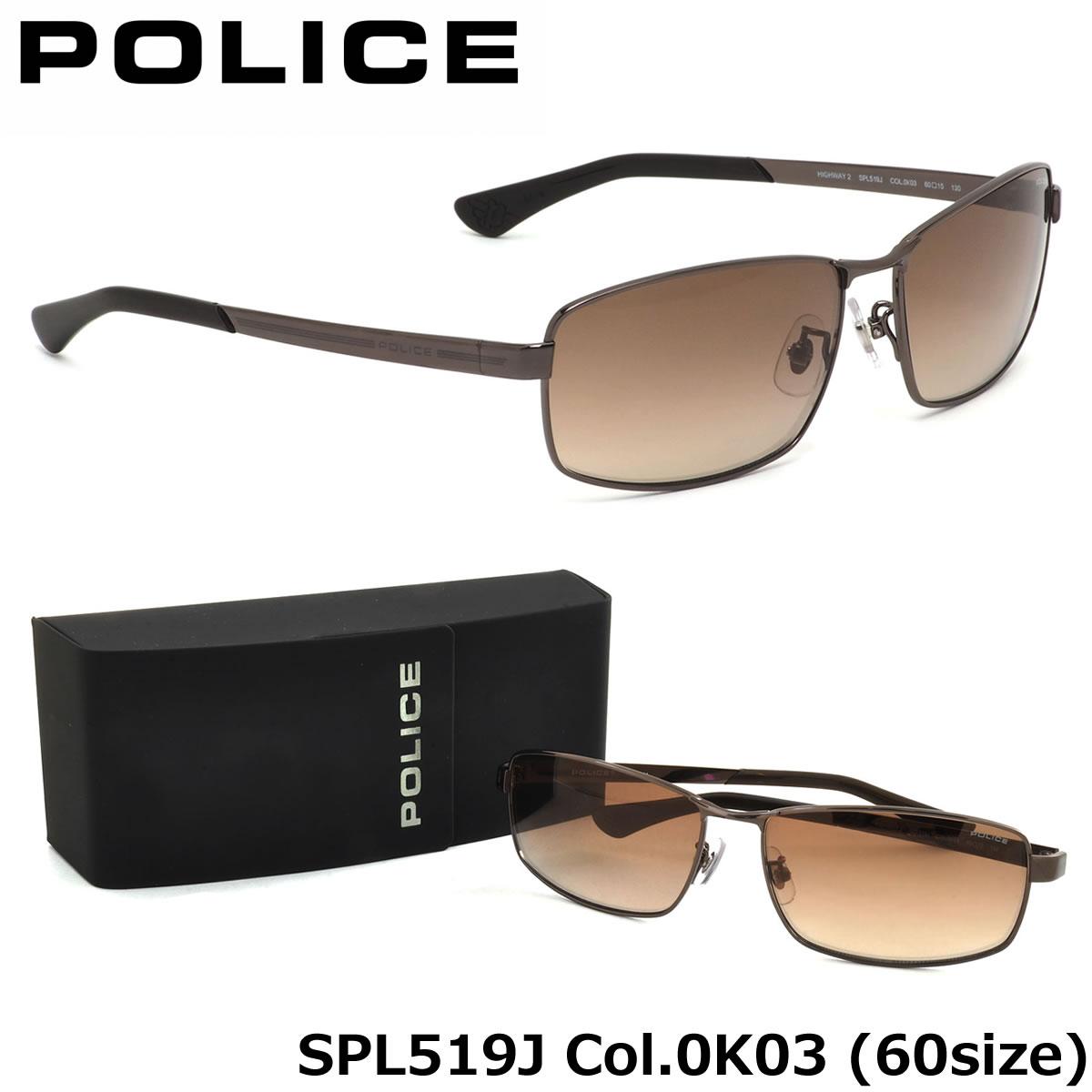 ポイント最大42倍!!お得なクーポンも !! 【ポリス】 (POLICE) サングラスSPL519J 0K03 60サイズHIGHWAY2 チタン スクエアPOLICE メンズ レディース