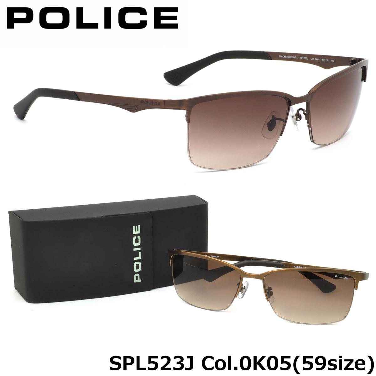 ポイント最大42倍!!お得なクーポンも !! 【ポリス】 (POLICE) サングラスSPL523J 0K05 59サイズBLACKBIRDLIGHT5 スクエアPOLICE メンズ レディース