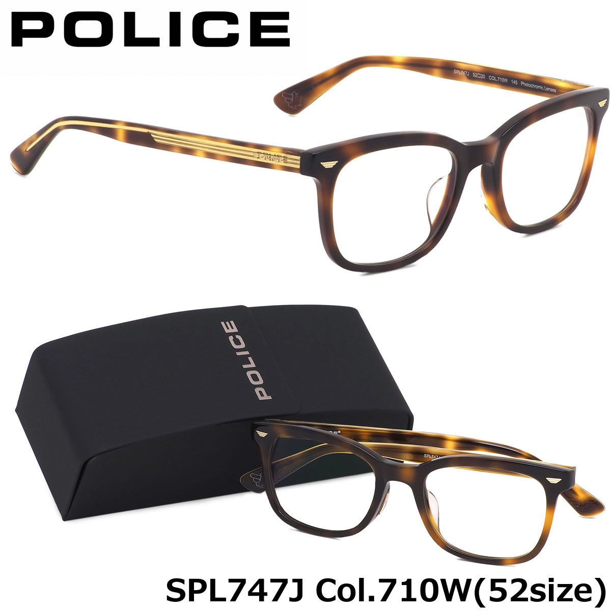 ポイント15倍~最大34倍+5倍 ポリス POLICE サングラスSPL747J 710W 52サイズPhotochromic Lenses 調光レンズ ウエリントン ウイングポリス POLICE メンズ レディース