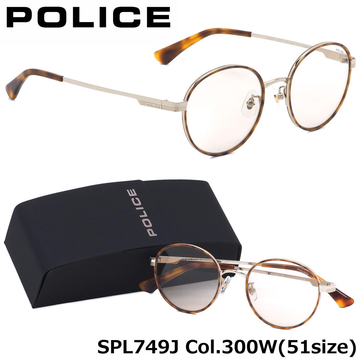 本日限定!ほぼ全品ポイント15倍~最大34倍+2倍+5倍! ポリス POLICE サングラスSPL749J 300W 51サイズPhotochromic Lenses 調光レンズ ラウンド ステンレスポリス POLICE メンズ レディース