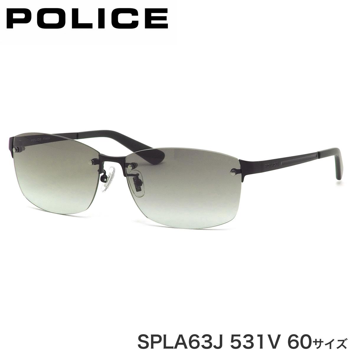 ポリス POLICE サングラス SPLA63J 531V 60サイズ LANE レイン レーン グラデーションレンズ 縁なし かっこいい メンズ レディース