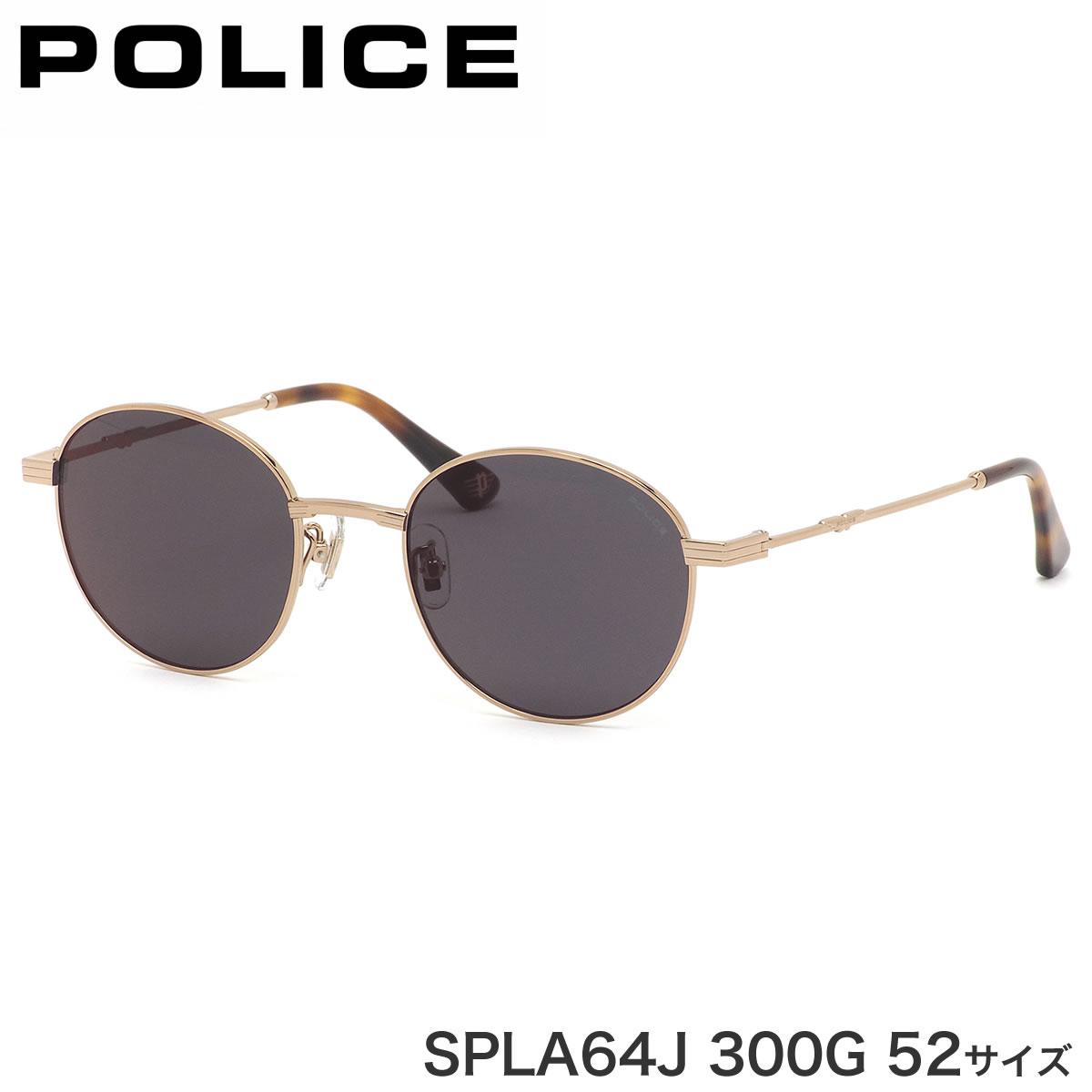 ポリス POLICE サングラス SPLA64J 300G 52サイズ ORIGINS SPLA64J オリジン ミラーレンズ かっこいい メンズ レディース