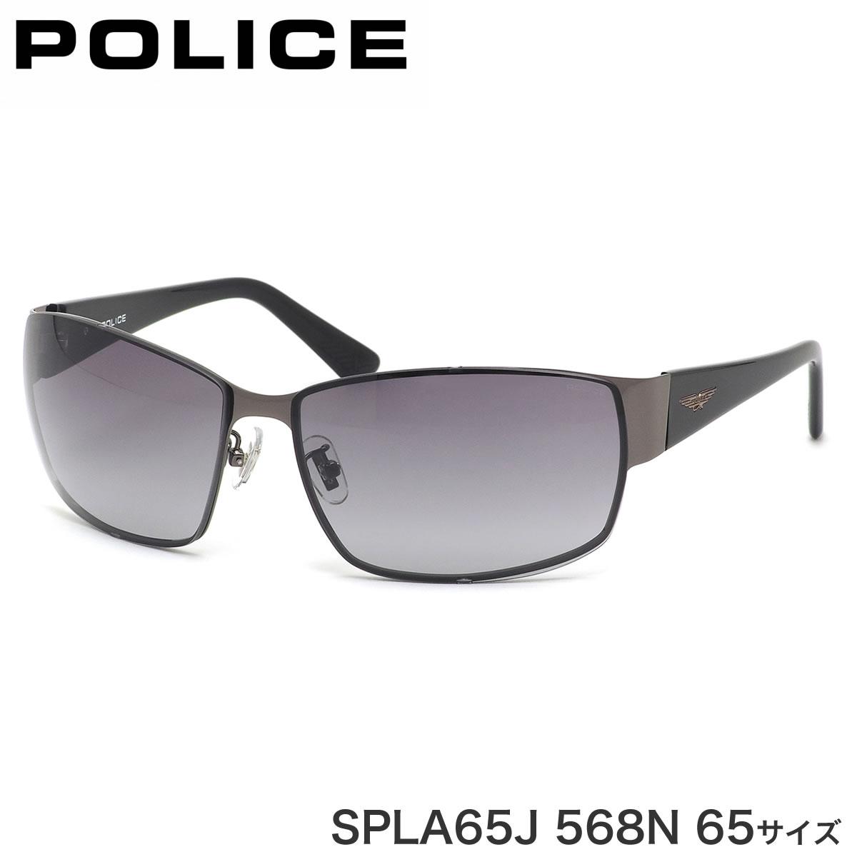 ポリス POLICE サングラス SPLA65J 568N 65サイズ ORIGINS SPLA65J オリジン 縁なし グラデーションレンズ かっこいい メンズ レディース