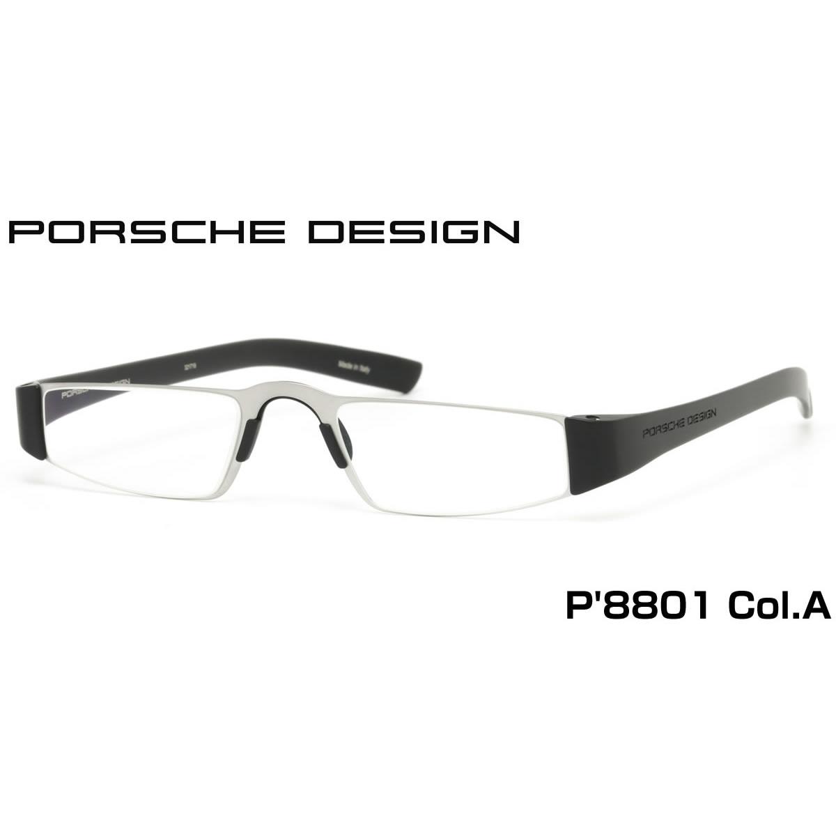 P8801-A PORSCHE DESIGN ポルシェデザイン リーディンググラス 老眼鏡 メンズ レディース プレゼントにも最適! [ACC]