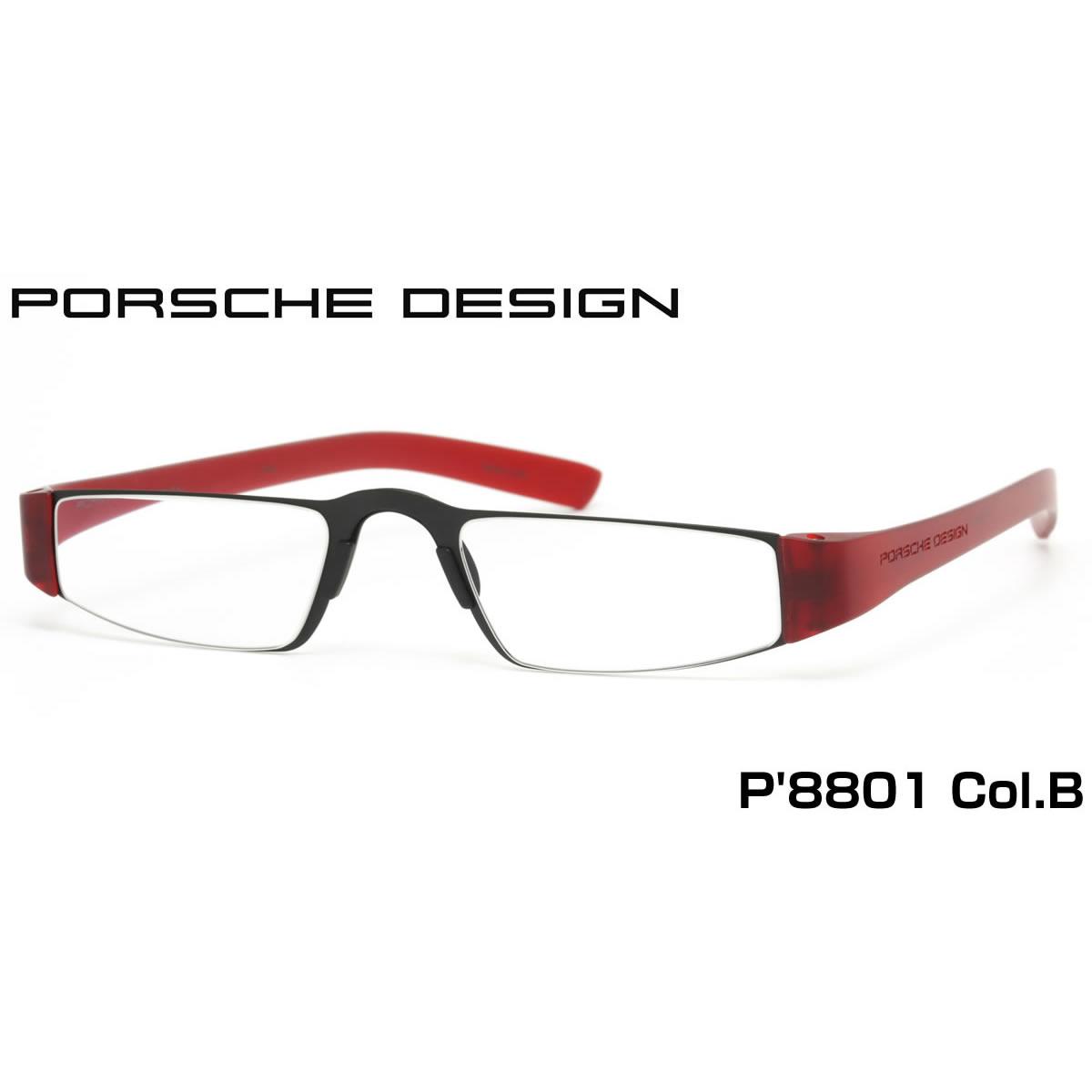 【10月30日からエントリーで全品ポイント20倍】P8801-B PORSCHE DESIGN (ポルシェデザイン) リーディンググラス 老眼鏡 メンズ レディース プレゼントにも最適! [ACC]