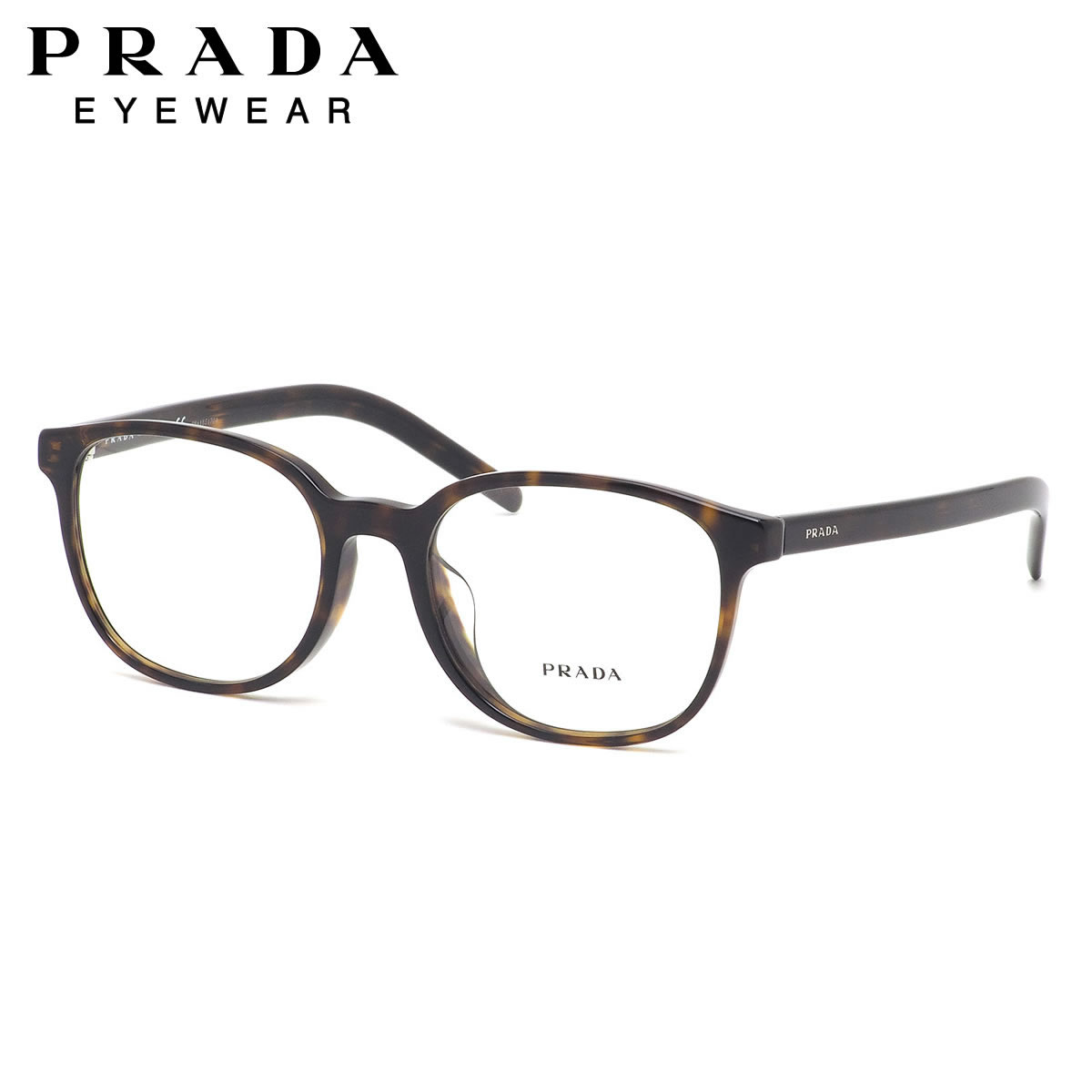 プラダ PRADA メガネ PR07XVF 2AU1O1 54サイズ フルフィット スクエア クール スタイリッシュ 軽い べっ甲 メンズ レディース