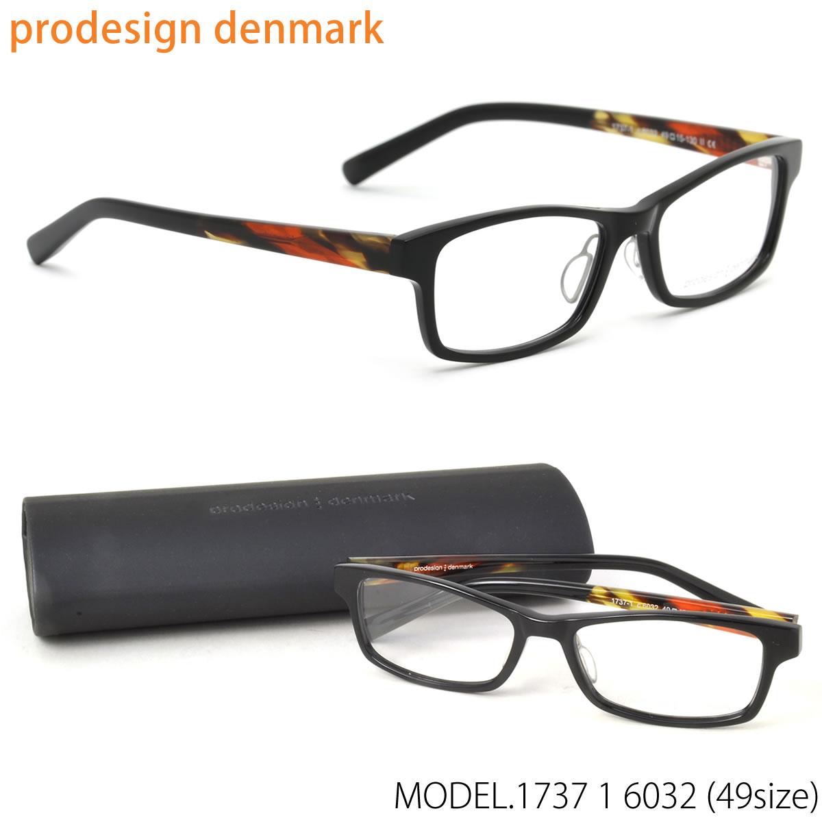【10月30日からエントリーで全品ポイント20倍】prodesign:denmark(プロデザインデンマーク) メガネ フレーム 1737-1 6032 49 北欧 スクエア 伊達メガネレンズ無料 プロデザインデンマーク prodesign:denmark メンズ レディース【LOS30】