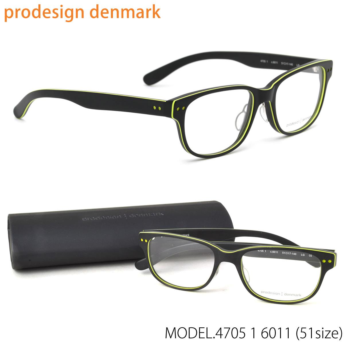 【10月30日からエントリーで全品ポイント20倍】prodesign:denmark(プロデザインデンマーク) メガネ フレーム 4705-1 6011 51 北欧 ウェリントン 伊達メガネレンズ無料 プロデザインデンマーク prodesign:denmark メンズ レディース【LOS30】