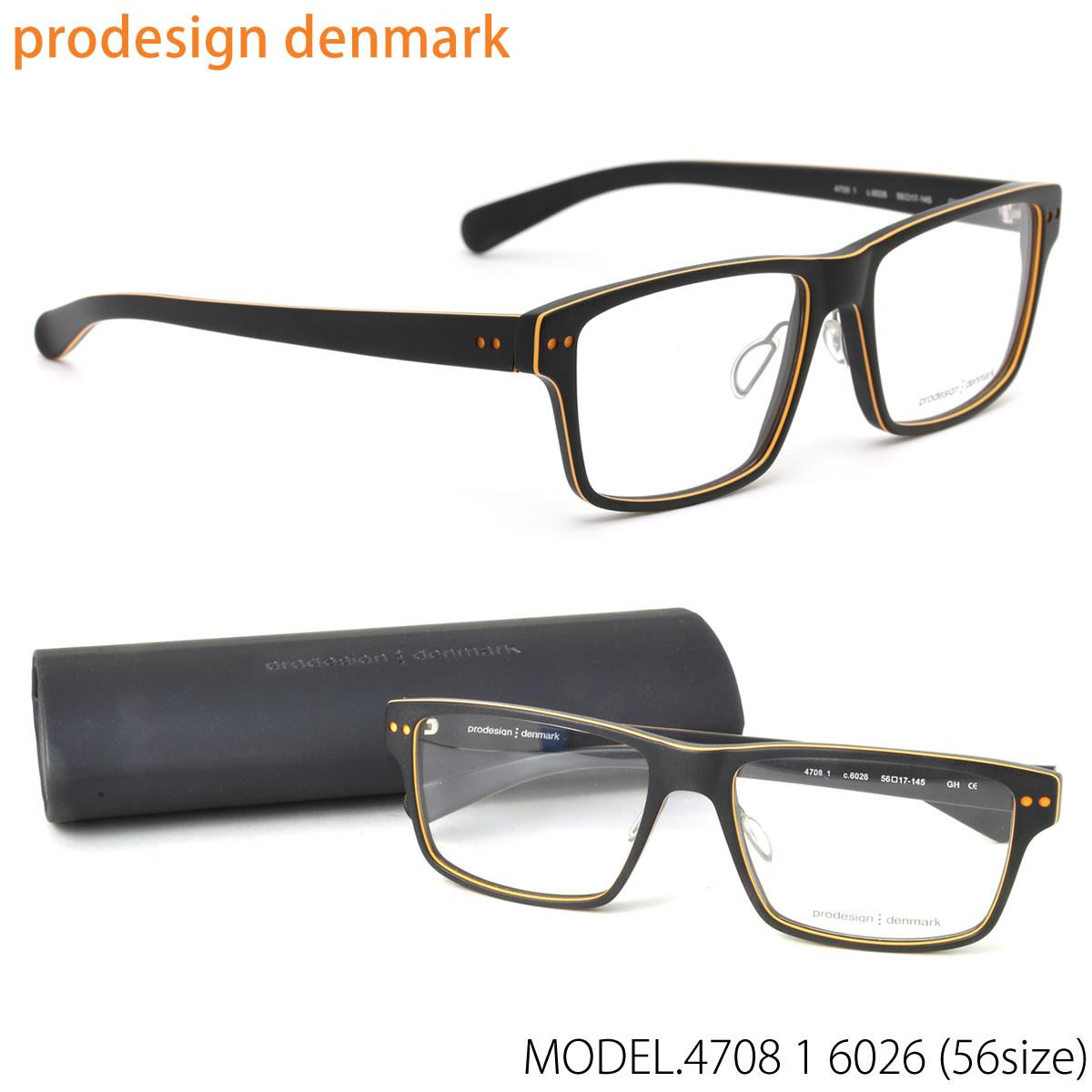 ほぼ全品ポイント15倍~最大43倍+3倍!お得なクーポンも! prodesign:denmark(プロデザインデンマーク) メガネ フレーム 4708-1 6026 56 北欧 スクエア 伊達メガネレンズ無料 プロデザインデンマーク prodesign:denmark メンズ レディース【LOS30】