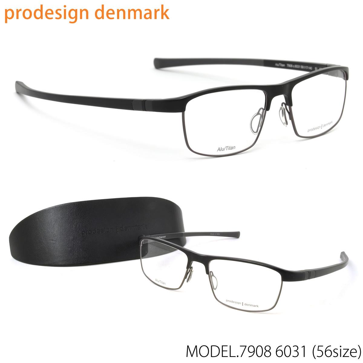 【10月30日からエントリーで全品ポイント20倍】prodesign:denmark(プロデザインデンマーク) メガネ フレーム 7908 6031 56 北欧 アイウェアオブザイヤー 伊達メガネレンズ無料 プロデザインデンマーク prodesign:denmark メンズ レディース【LOS30】