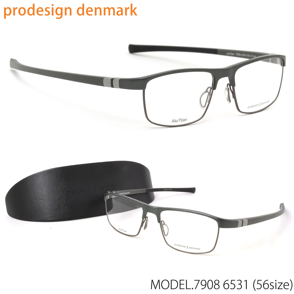 【10月30日からエントリーで全品ポイント20倍】prodesign:denmark(プロデザインデンマーク) メガネ フレーム 7908 6531 56 北欧 アイウェアオブザイヤー 伊達メガネレンズ無料 プロデザインデンマーク prodesign:denmark メンズ レディース【LOS30】