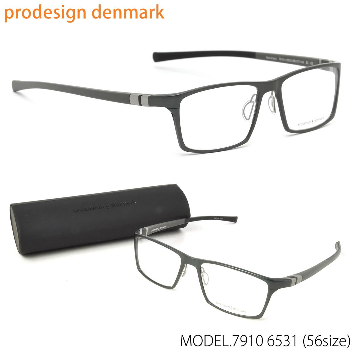 【10月30日からエントリーで全品ポイント20倍】prodesign:denmark(プロデザインデンマーク) メガネ フレーム 7910 6531 56 北欧 アイウェアオブザイヤー 伊達メガネレンズ無料 プロデザインデンマーク prodesign:denmark メンズ レディース【LOS30】