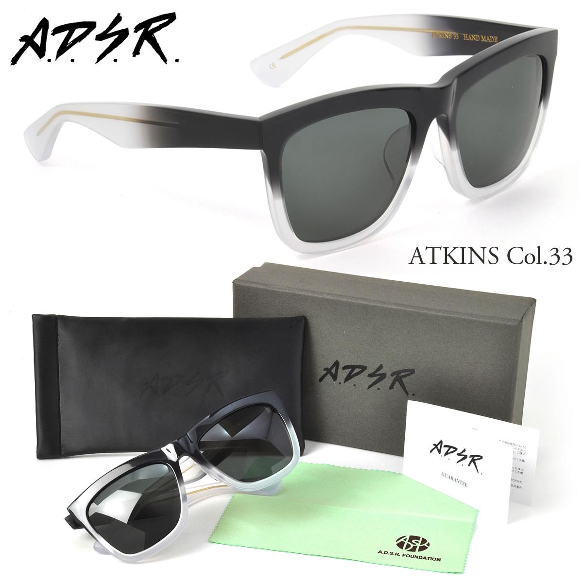 (A D Software Research Associate)太阳眼镜ATKINS 33 56尺寸A D Software Research Associate ADSR人分歧D