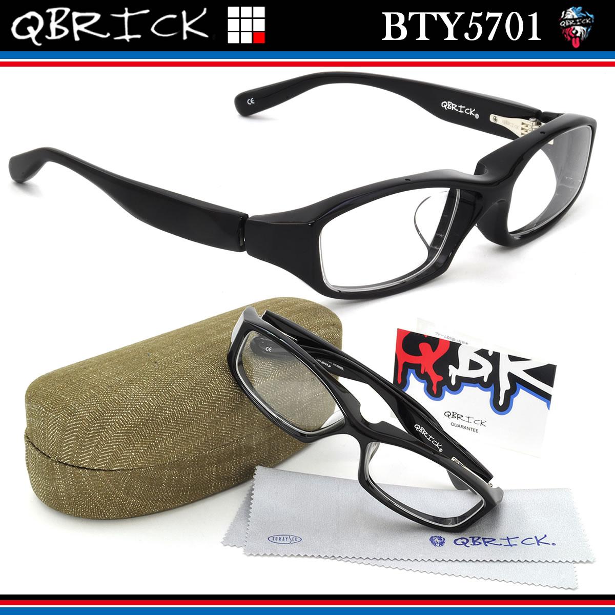 ポイント最大42倍!!お得なクーポンも !!  (キューブリック) メガネ フレーム BTY5701 57サイズ キューブリック QBRICK  メンズ レディース