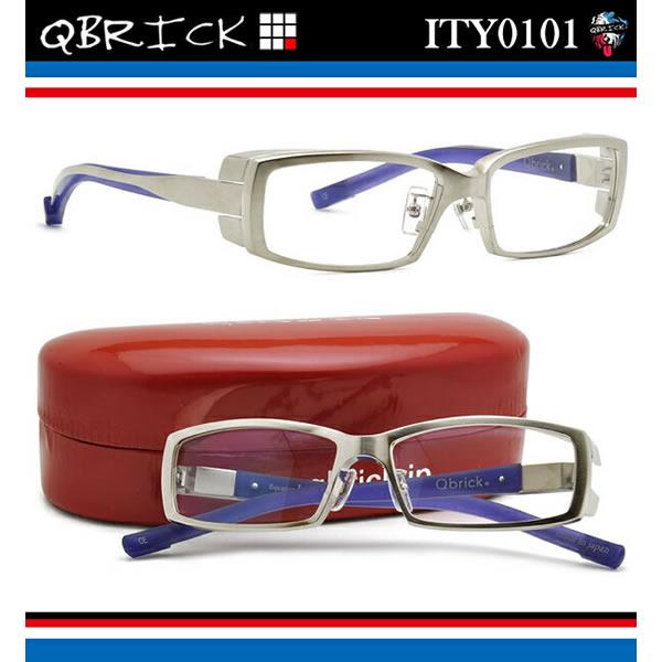 ポイント最大46倍お買い物マラソン8/4 20時スタート!!お得なクーポンも 【Qbrick】 (キューブリック) メガネ フレーム ITY0101 58サイズ キューブリック QBRICK メンズ レディース