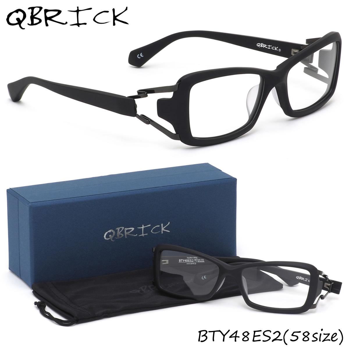 【10月30日からエントリーで全品ポイント20倍】キューブリック QBRICK メガネBTY48ES 2 58サイズBLAISE ブレーズ スクエア S字蝶番キューブリック QBRICK メンズ レディース