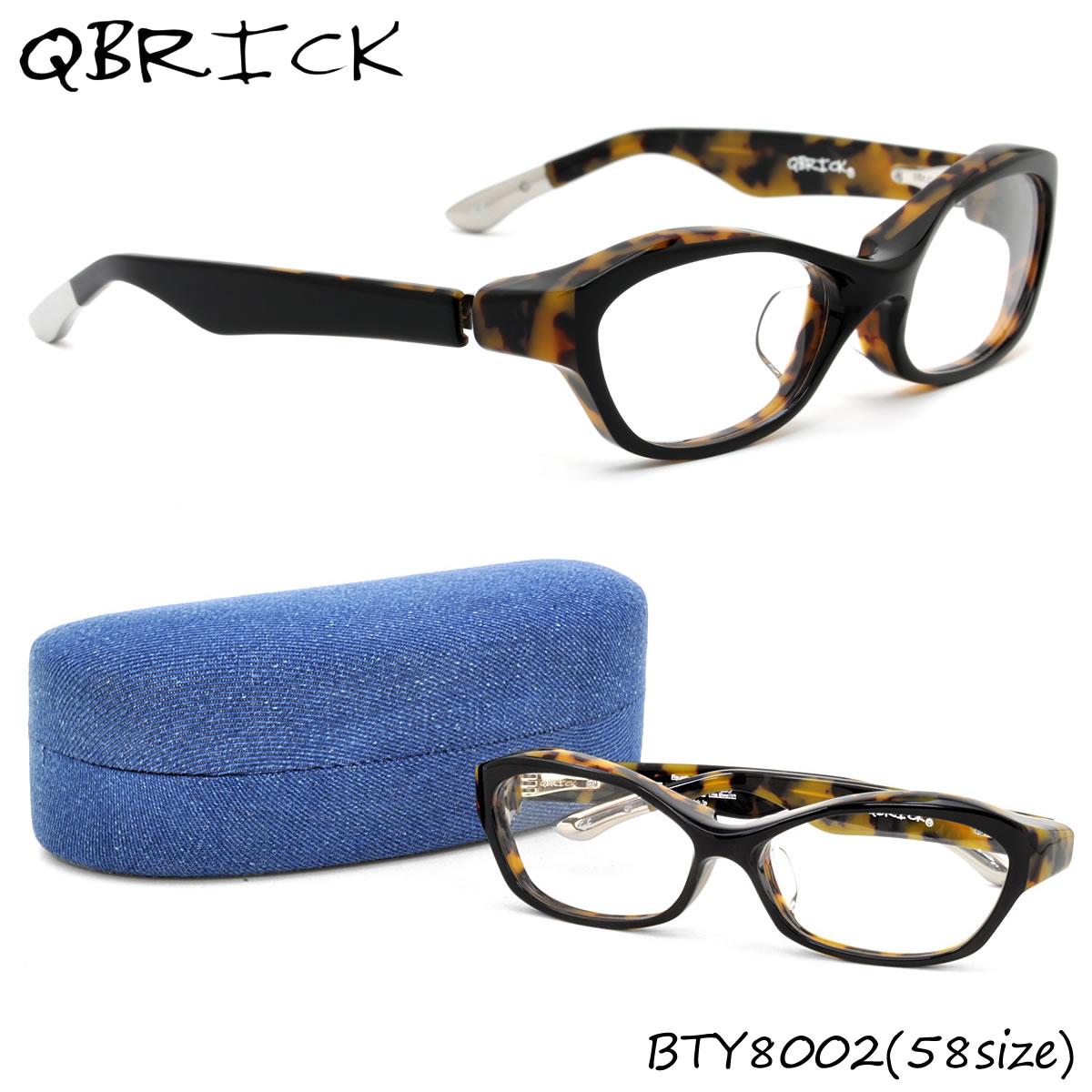 ポイント最大46倍お買い物マラソン8/4 20時スタート!!お得なクーポンも 【Qbrick】(キューブリック) メガネ フレーム BTY8002 58サイズ フォックス BLAISE ブレーズ キューブリック QBRICK アイウェア メンズ レディース