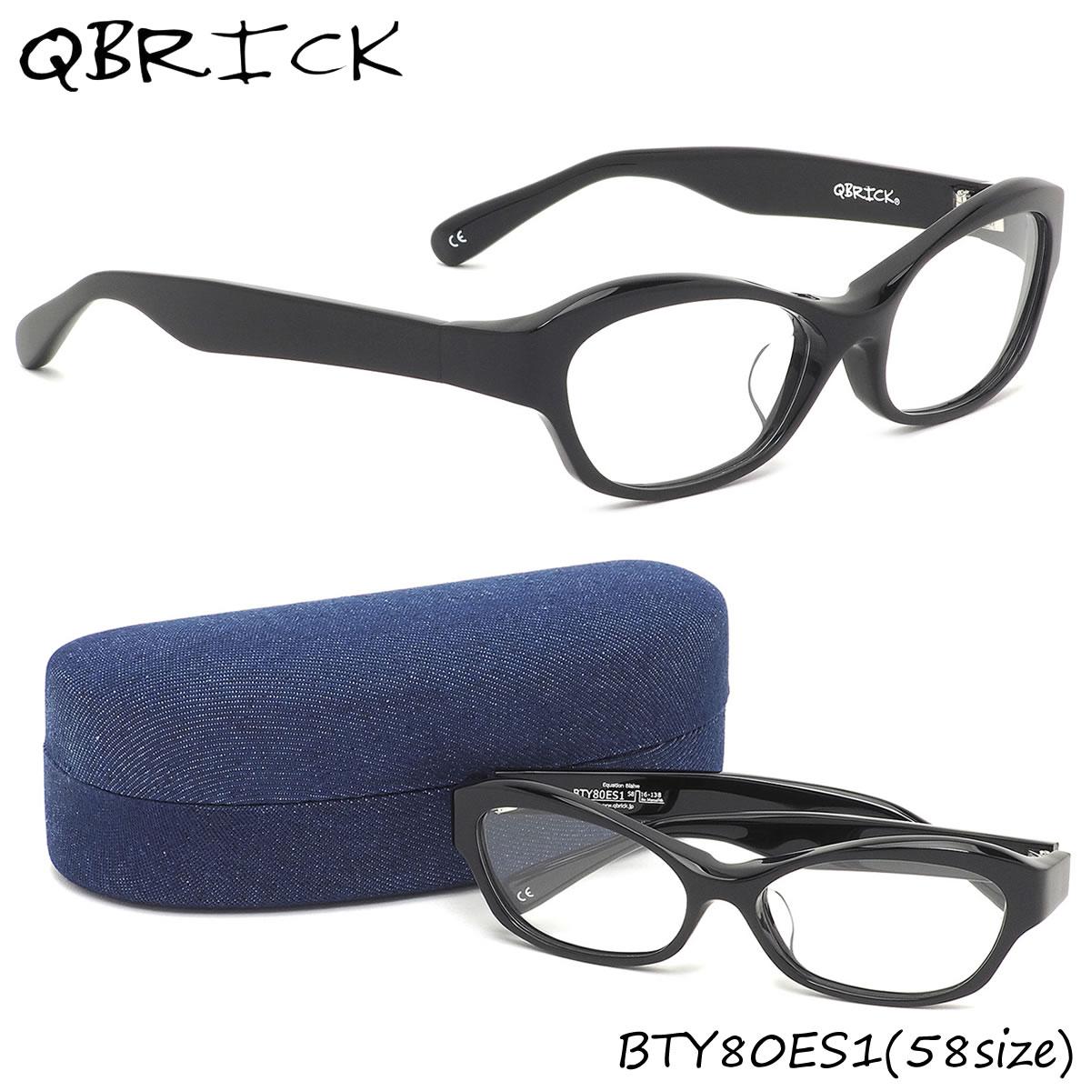 ほぼ全品ポイント15倍~最大34倍 キューブリック QBRICK メガネBTY80ES 1 58サイズBLAISE ブレーズ フォックス 黒縁メガネ メンズ レディース