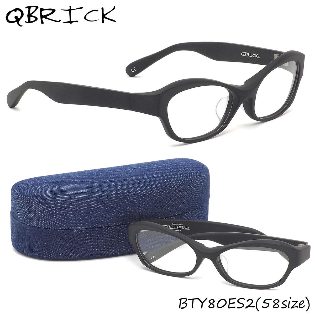 ほぼ全品ポイント15倍~最大43倍+3倍!お得なクーポンも! キューブリック QBRICK メガネBTY80ES 2 58サイズBLAISE ブレーズ フォックス 黒縁メガネ メンズ レディース