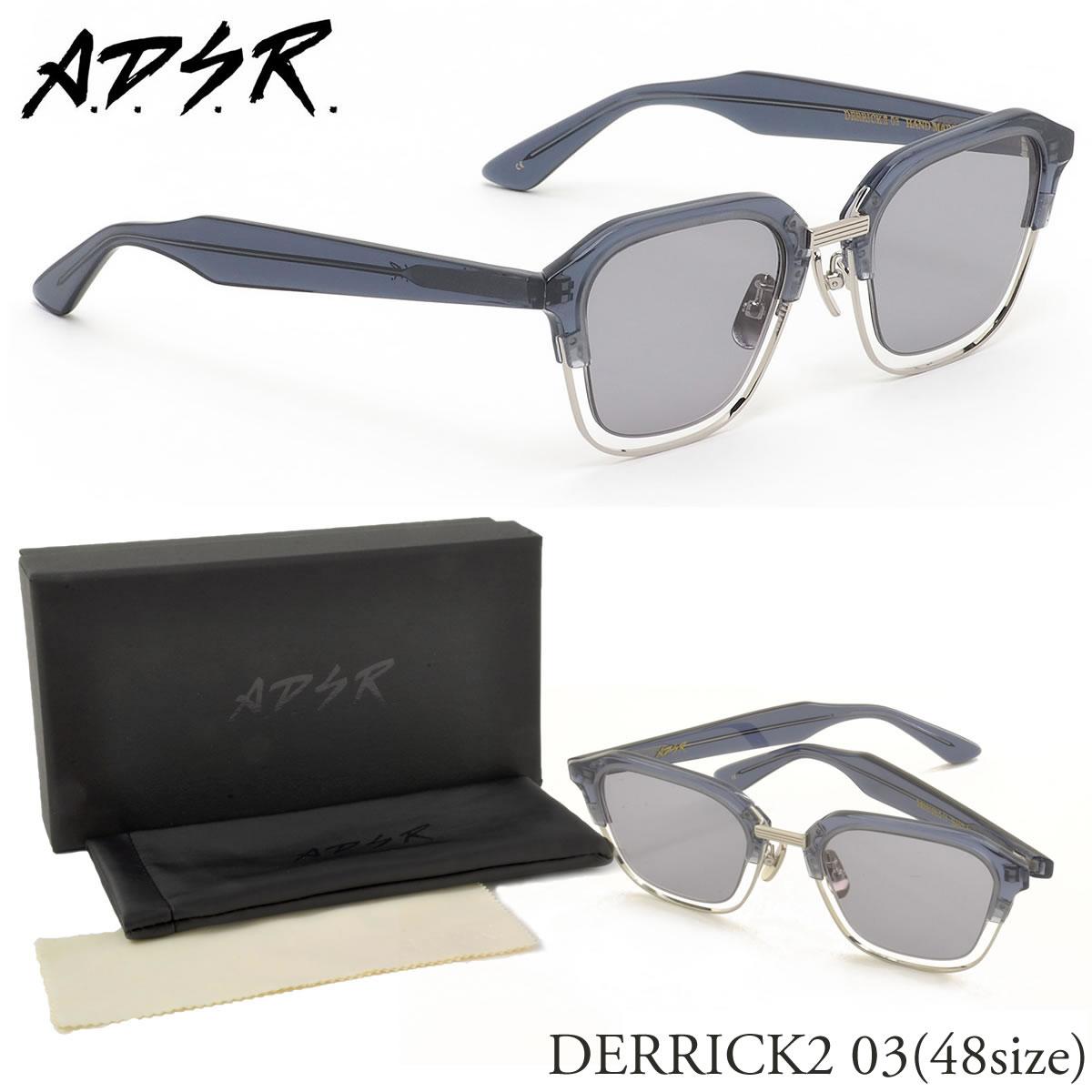 【10月30日からエントリーで全品ポイント20倍】【A.D.S.R.】 (エーディーエスアール) サングラスDERRICK2 03 48サイズA.D.S.R. ADSR メンズ レディース