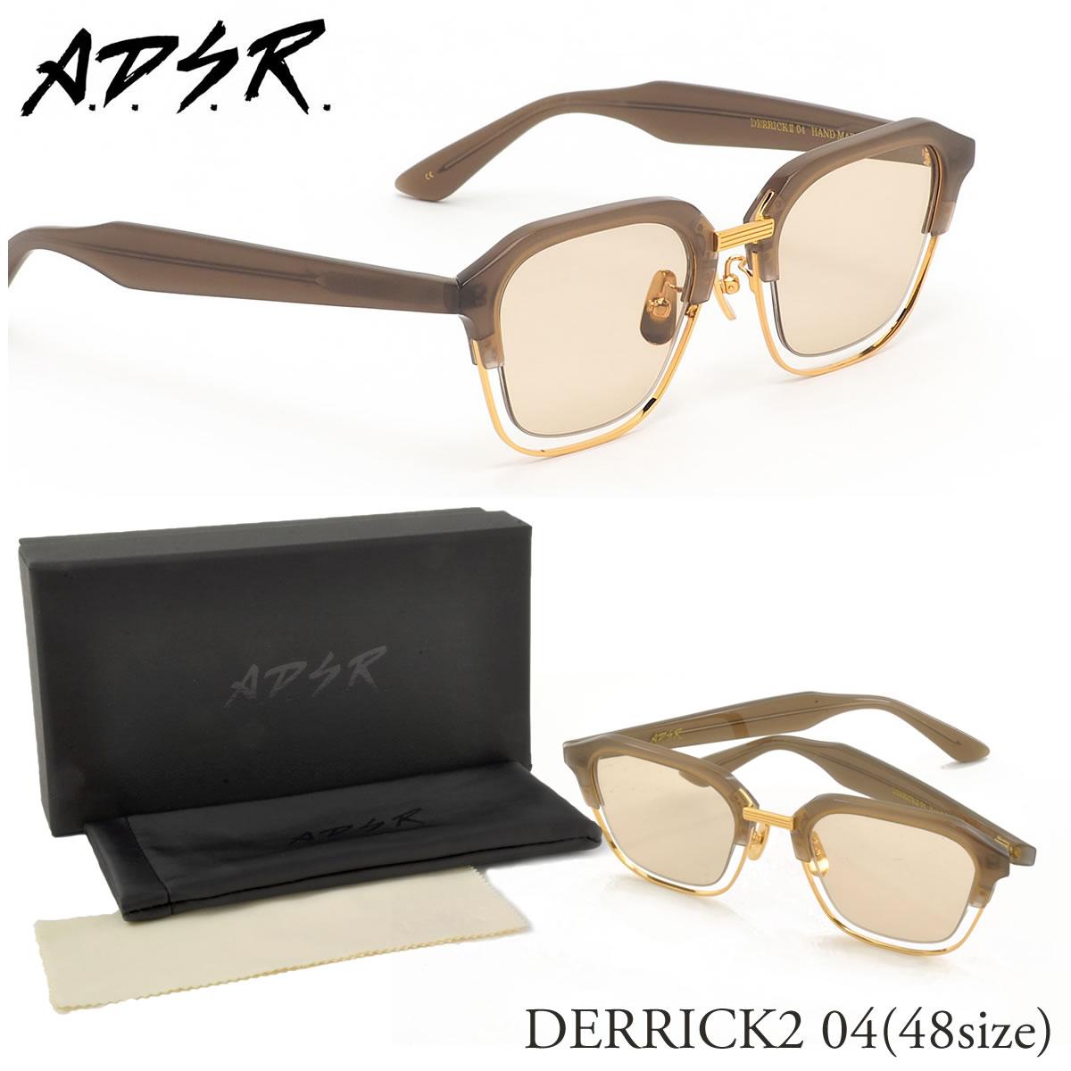 A.D.S.R. エーディーエスアール サングラス DERRICK2 04 48サイズ A.D.S.R. ADSR メンズ レディース