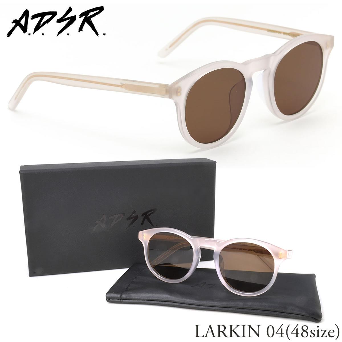 【10月30日からエントリーで全品ポイント20倍】【A.D.S.R.】 (エーディーエスアール) サングラス LARKIN 04 48サイズ LARKIN 丸メガネ ボストン フルリム エーディーエスアール ADSR メンズ レディース