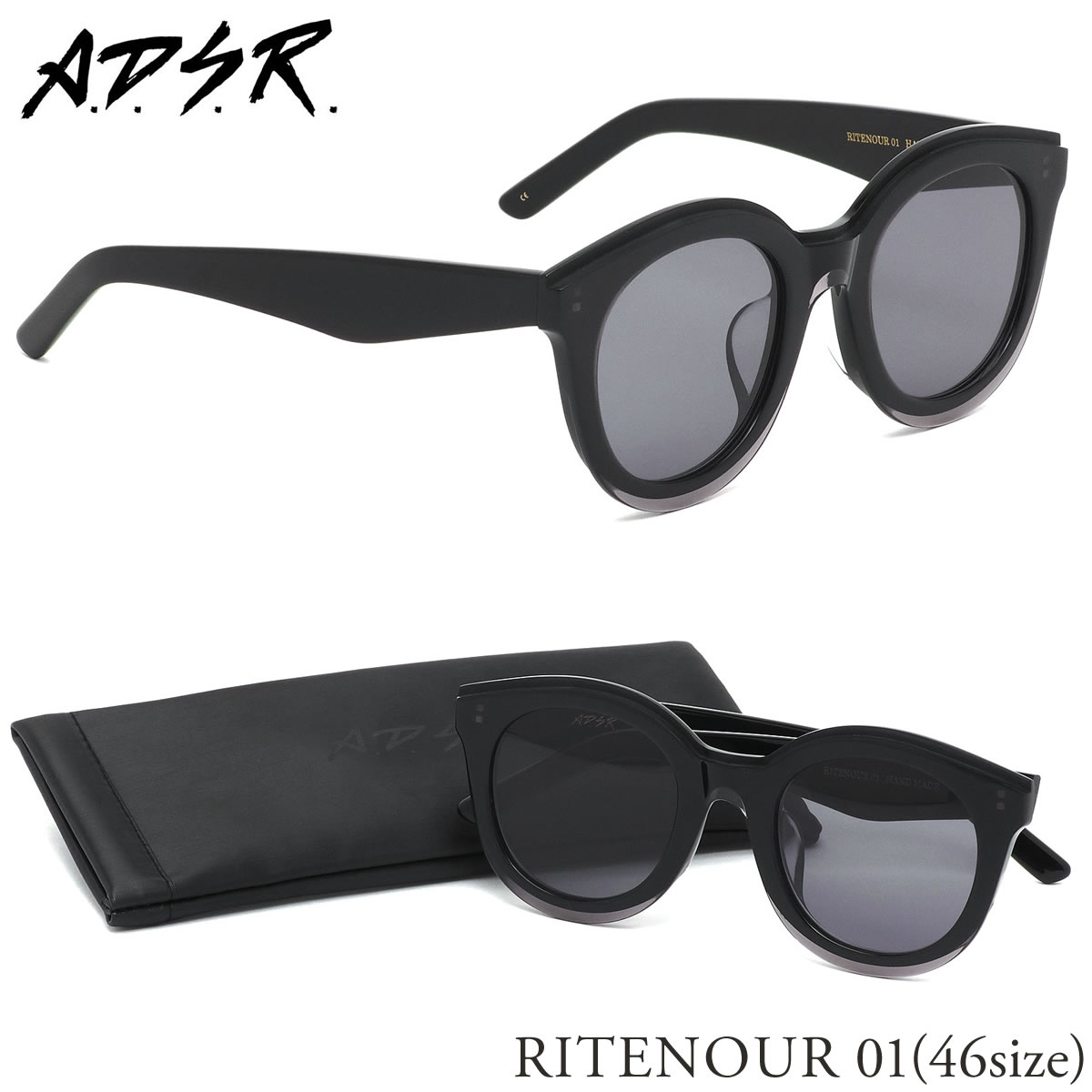 【10月30日からエントリーで全品ポイント20倍】A.D.S.R. エーディーエスアール サングラスRITENOUR 01 46サイズリトナー フラットレンズ ボスリントン アジアンフィット ブラック メンズ レディース