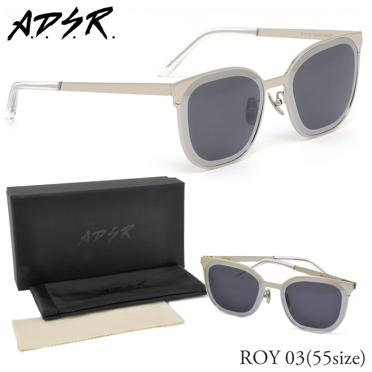 【10月30日からエントリーで全品ポイント20倍】【ADSR】 (エーディーエスアール) サングラスROY 03 55サイズA.D.S.R. ROY ロイ デザインミラーレンズADSR メンズ レディース