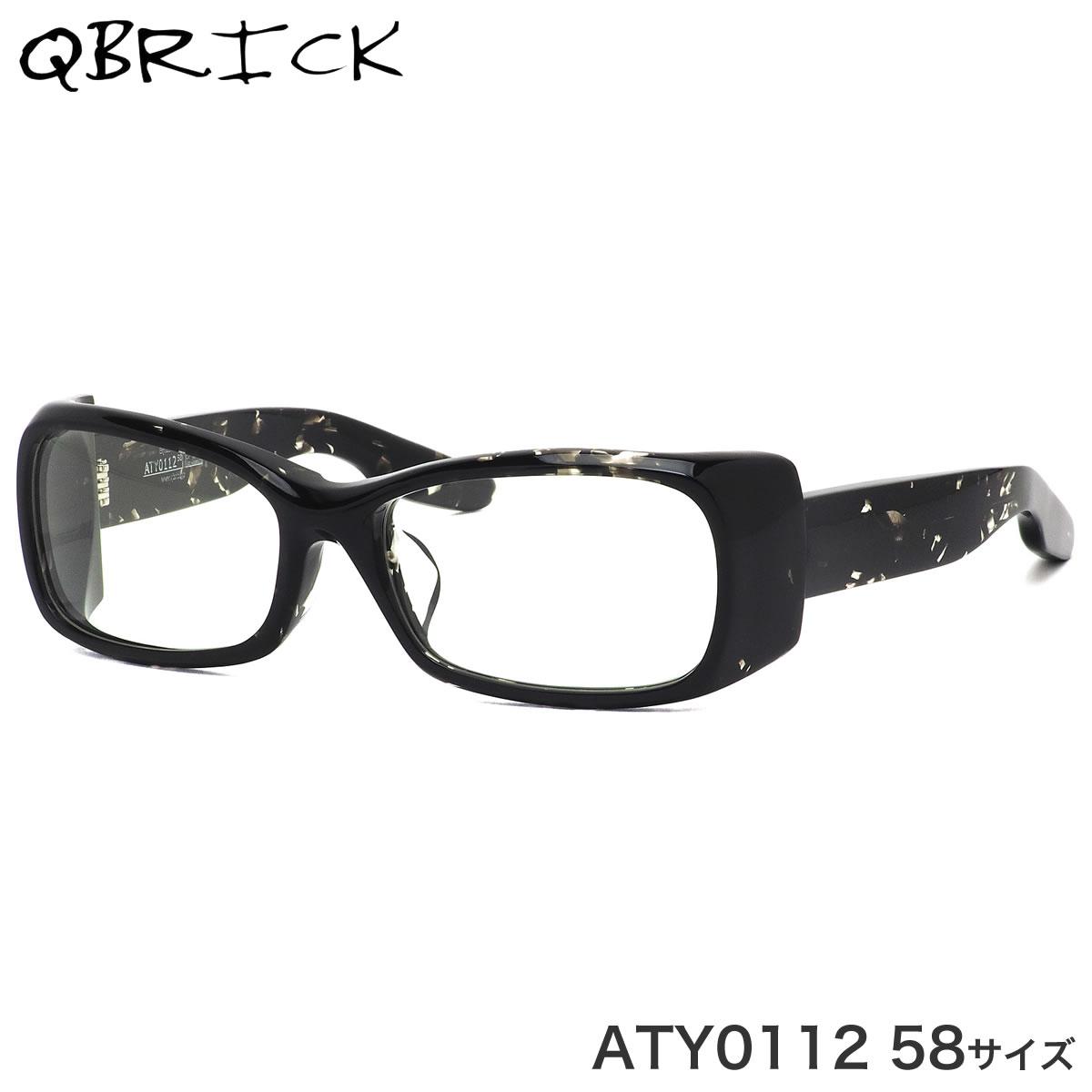 キューブリック QBRICK メガネ ATY01 12 58サイズ ALBERT アルベルト アルバート デミ 鯖江 2019セカンドコレクション メンズ レディース