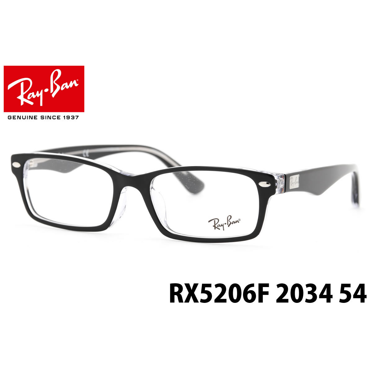 ポイント最大42倍!!お得なクーポンも !! レイバン メガネ フレーム Ray-Ban RX5206F 2034 54サイズ フルフィット レイバン RAYBAN メンズ レディース