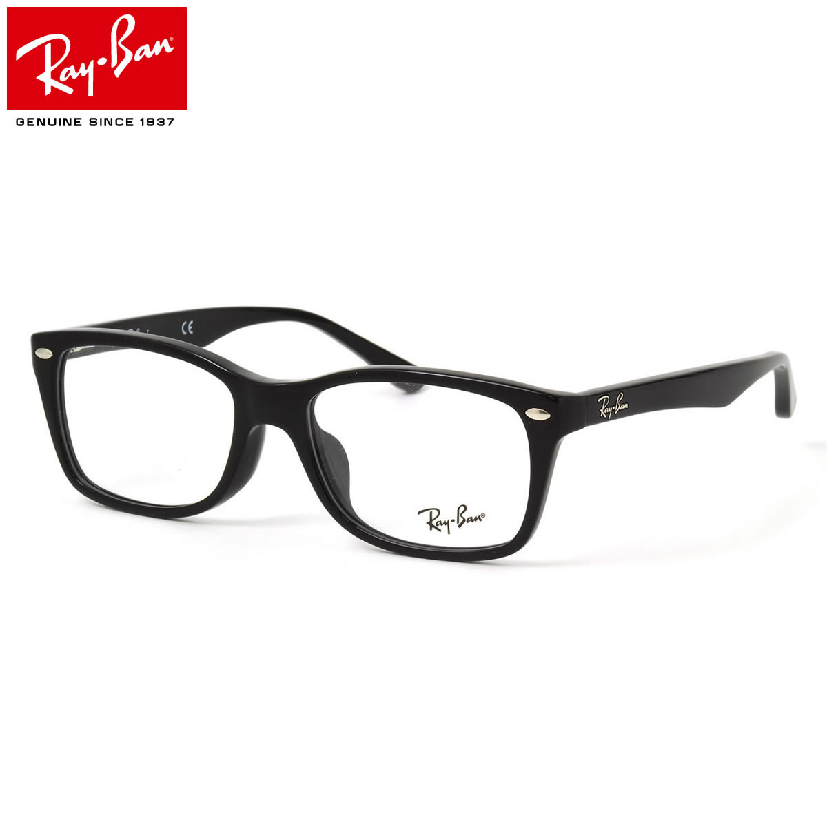 8c1143f8bf Monthly excellence shop □ coupon appearance advantageous! Ray-Ban glasses  frame Ray-Ban RX5228F 2000 53 size full fitting Ray-Ban RAYBAN men gap Dis