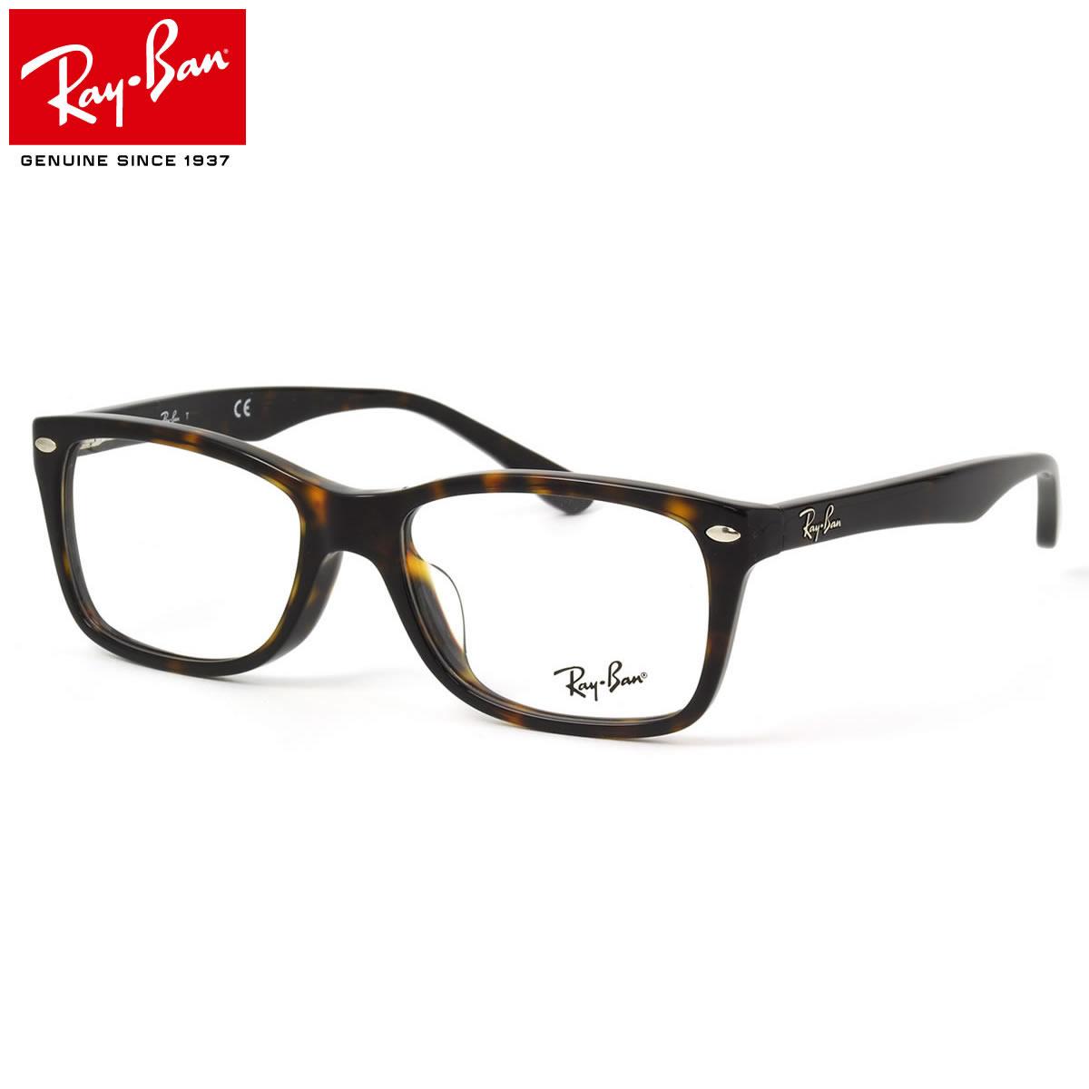 ポイント最大42倍!!お得なクーポンも !! レイバン メガネ フレーム Ray-Ban RX5228F 2012 53サイズ フルフィット レイバン RAYBAN メンズ レディース